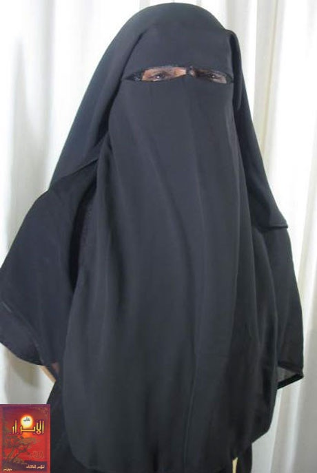 (Al Abrar niqab from Islamic Boutique with picture of box)