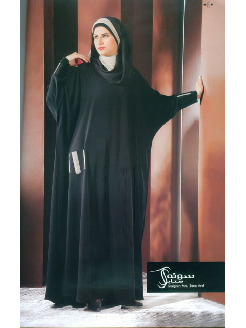 (Om Habiba abaya from islamicboutique.com)