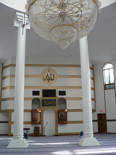 (Islamic Center of Cleveland. Flickr)