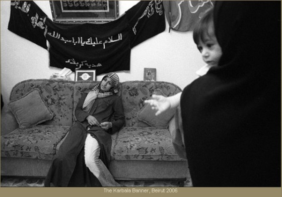(Picture taken by Rania Matar, from her website)