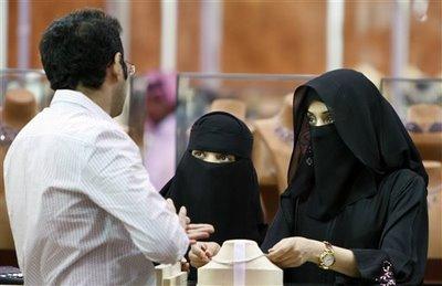 Saudi women in a store